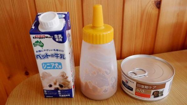 犬用牛乳とヒルズの缶詰とボトル