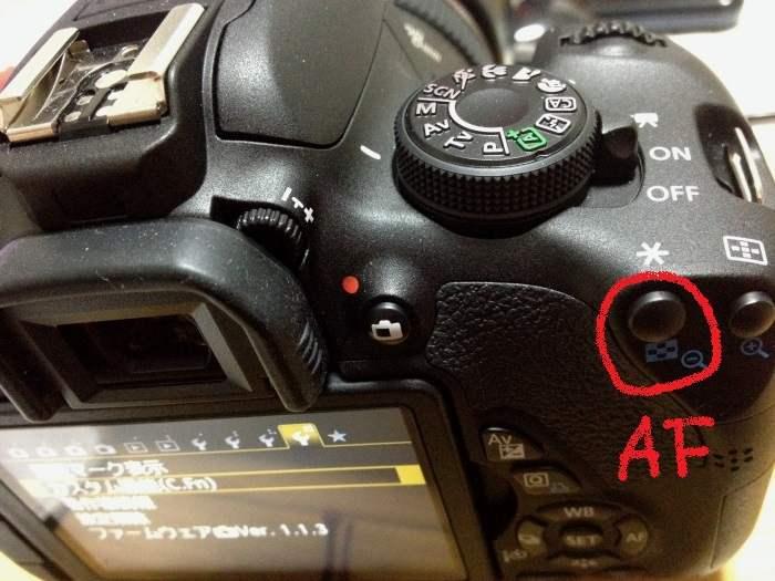 canonデジタル一眼レフ親指AFの設定方法