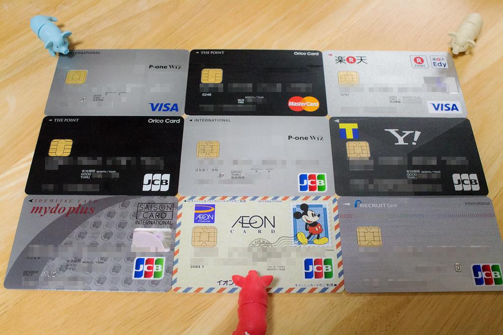 おすすめするクレジットカード決定版2018